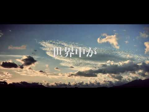 【Lyric Video】 MOLE HiLL / モールヒル「始まりの音」[公式]