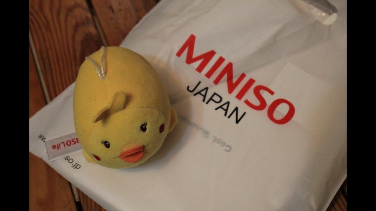Обзор покупок из магазина Miniso! Miniso Haul - YouTube 5aa5083f929