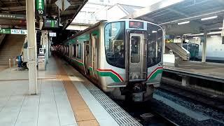 【愛子=あやしと読む】E721系0番台 JR仙山線普通愛子行き 仙台駅発車