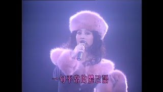 故鄉的雨 徐小鳳 Paula Tsui1989 Live