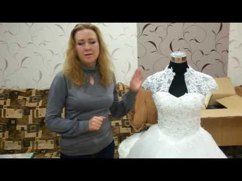 Papilio: cвадебные платья в Минске!