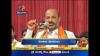 4 PM | Ghantaravam | News Headlines | 7th March 2021 | ETV Telangana