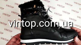 Обзор обуви. Caprice 9-26225-31 ботинки зимние женские в vintop.com.ua