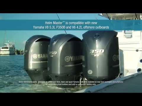 Yamaha Helm Master Overview