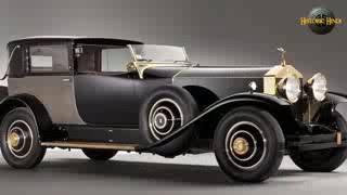 Rolls Royce -kahaani