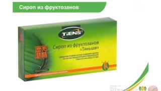 Видео обзор акций на апрель от Тяньши в России. Скидки до 51%(, 2014-04-09T19:29:19.000Z)