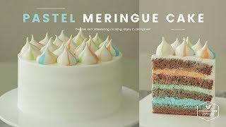파스텔 머랭쿠키 케이크 만들기 : Pastel Meringue Cookies Cake Recipe - Cooking tree 쿠킹트리*Cooking ASMR