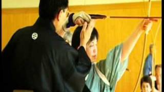 Kyudo - a brief overview of Japanese Archery