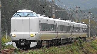 2019/10/13 5012M 特急 きのさき12号 287系(FA01編成)
