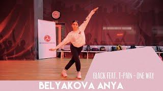 BELYAKOVA ANYA// 6LACK FEAT. T-PAIN - ONE WAY// APES CREW