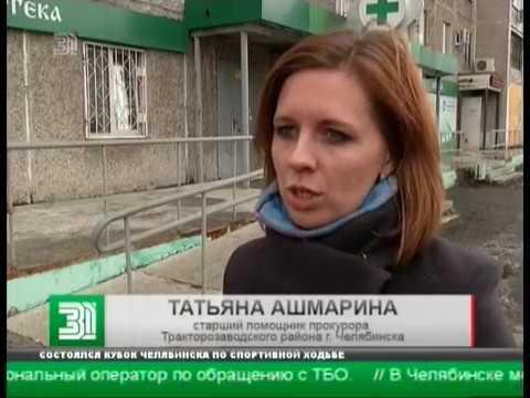 В Тракторозаводском районе Челябинска нарушают права инвалидов