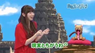 いのうえさん と のとさん 能登麻美子 動画 23