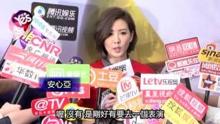 (2015-02-11 撰稿) Yes娛樂、掌握藝人第一手新聞報導、↖現在就訂閱Youtu...