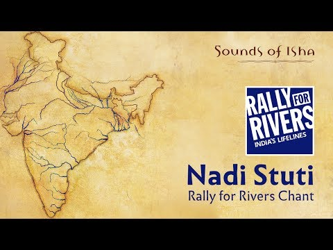 Nadi Stuti | Rally for Rivers chant | Bharatam Mahabharatam