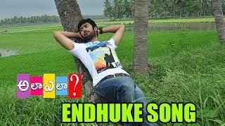 Gambar cover Ala Ela Movie Full Songs - Endhuke Song - Telugu Movie