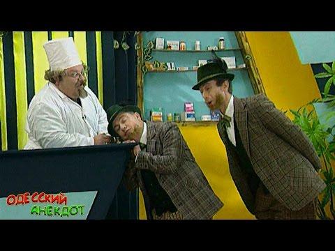 Анекдот про аптеку и чай, Самые смешные анекдоты на fun
