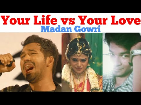 You are the love of my life meaning in tamil