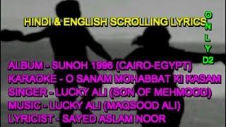 O Sanam Lucky Ali Karaoke With Lyrics Scrolling Dual ONLY D2 Sunoh Album 1996
