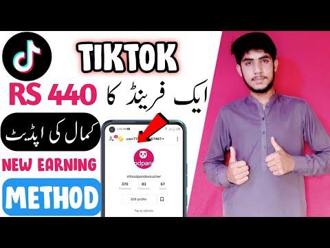 Invite Friend And Earn Money Tiktok How Earn Money From Tiktok Tiktok New Earning Feature Alltolearn Blog