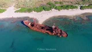 Γυθειο Ναυάγιο - Gythio shipwreck -Greece  from air