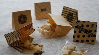 100均の折り紙1枚で作る小さな紙袋♡   DIY Mini Paper Bag