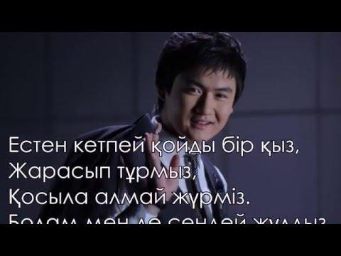 Торегали Тореали   Торешин 2015 Супер ХИТ! текст