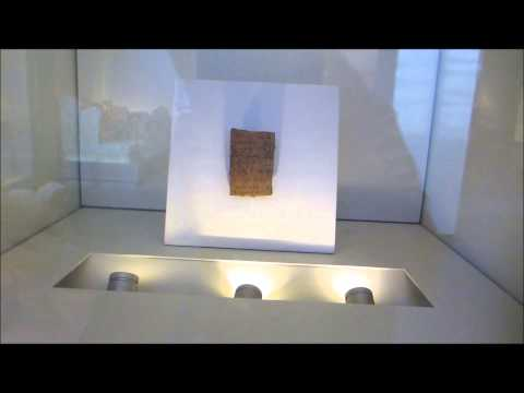 6 Minute Tour of Israel Museum