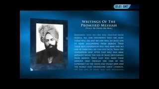 Hazrat Isa (as) will not descend from heaven - The Promised Messiah and Imam Mahdi