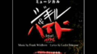 Lost in the Darkness/闇の中で Jekyll - Takeshi Kaga Pro-recorded fr...