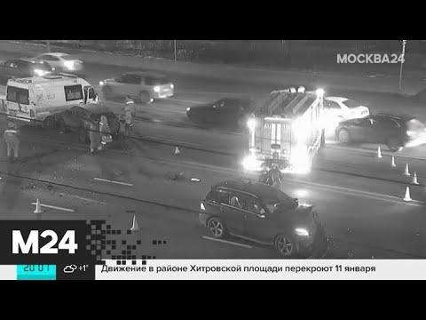 Водителя выбросило из машины скорой помощи в результате аварии - Москва 24