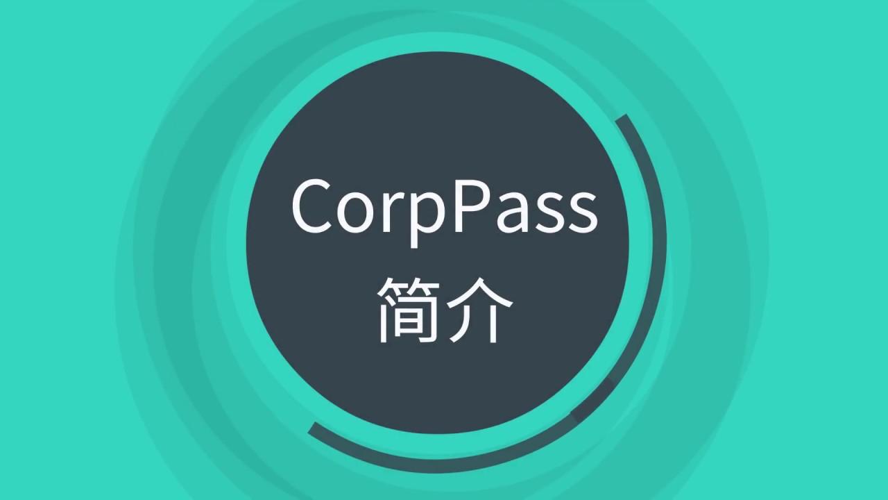 CorpPass - Login