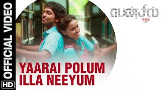 Yaarai Polum Illa Neeyum Official Video Song | Pencil (Tamil) | G.V. Prakash Kumar, Sri Divya