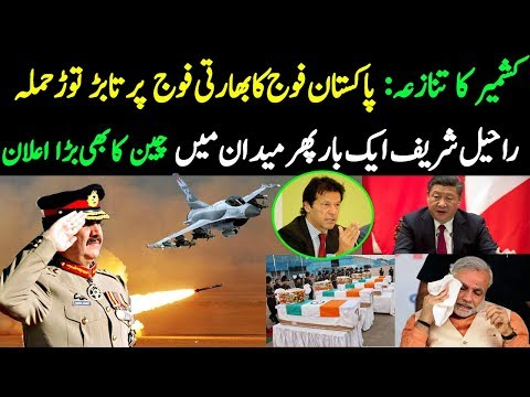 ALIF NAMA Latest Headlines | china big investment in pakistan .Kashmir ,India ,Iran news