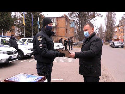Поліція Полтавщини: Нові службові автомобілі «Renault» поновили автопарк Управління поліції охорони Полтавщини