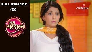 Choti Sarrdaarni 11th July 2019 छ ट सरद रन Full Episode MP3
