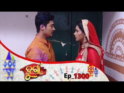 Durga | Full Ep 1300 | 6th Feb 2019 | Odia Serial - TarangTV