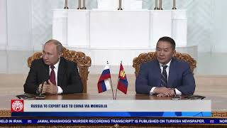 Russia to export gas to China via Mongolia | MNB World
