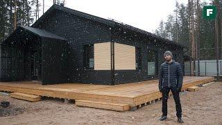 видео Скандинавский каркасный дом