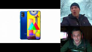 Samsung Galaxy M31 будет дороже предшественника