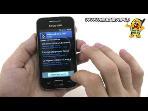 Sidex.ru: Видеообзор настроек и меню Samsung Galaxy Ace S5830 (rus)