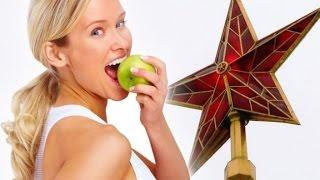 Кремлевская диета: кремлевская диета для похудения (Видеоверсия)