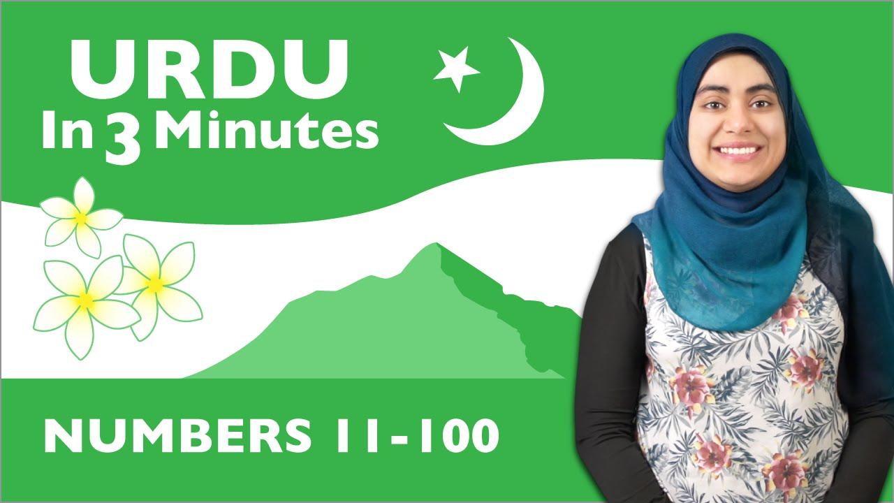 Urdu in Three Minutes - Numbers 11-100