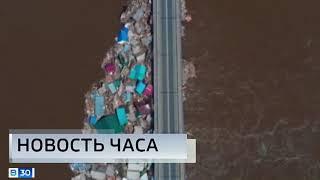 Более 420 млн руб. выделили из федерального бюджета на восстановление дорог в зоне наводнения