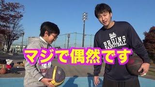 早朝ファンの子が会いに来た!日本バスケ界も暗くない? thumbnail