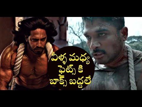 Naa Peru Surya Naa Illu India villain unbelievable stunts | Allu Arjun | #NSNIFirstImpact