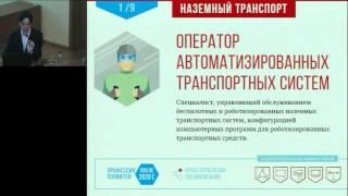 «Управление образовательными программами университета: обучение как проект»_09.02.2016