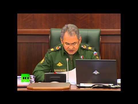 Сергей Шойгу: Российская