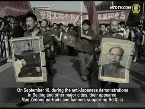 Will Mao Be Purged After the 18th NPC?