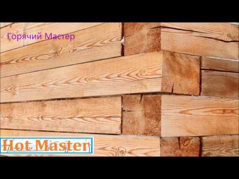 Брус трещины не будет почти / House Of Logs Cracks In Logs / House Made Of Timber Without Cracks