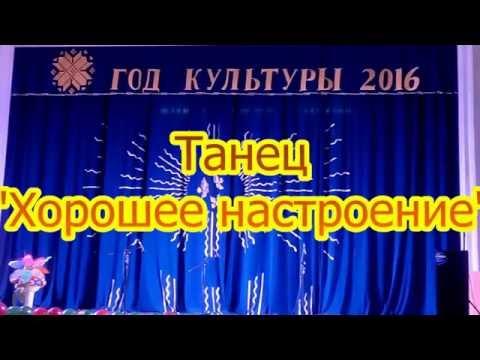 Школа танцев в Москве Студия танцев GO-GO MOTION Клубные